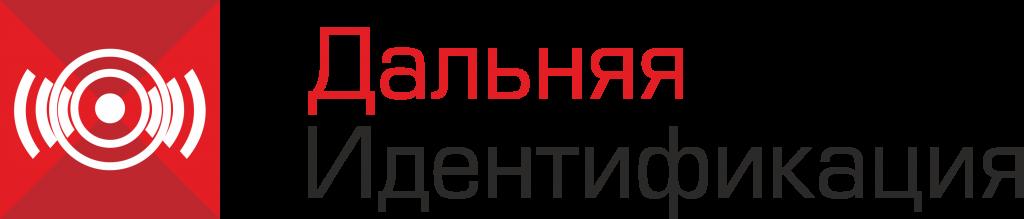 Логотип компании Дальняя идентификация